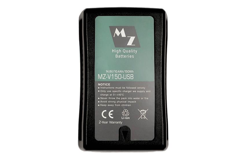MZ-V150-USB