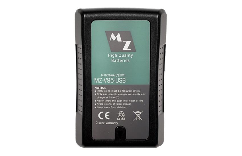 MZ-V95-USB